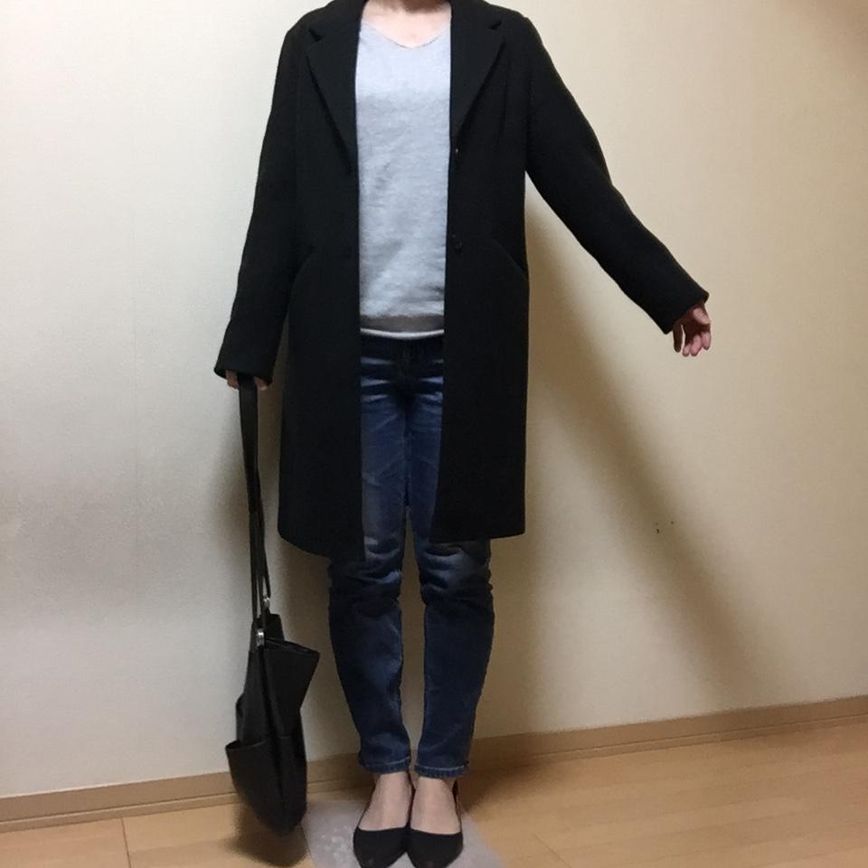 f:id:naganegi222:20181205071511j:plain