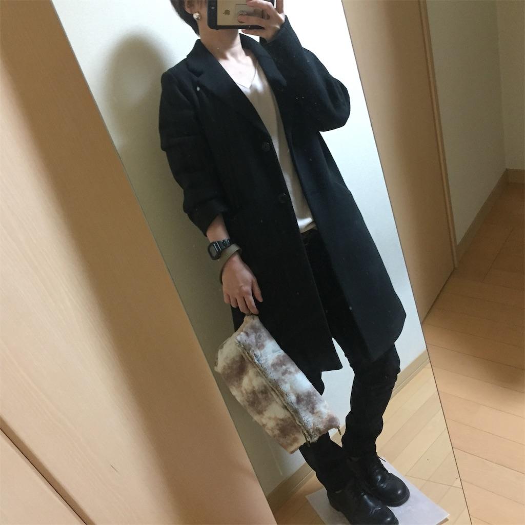 f:id:naganegi222:20181207003140j:image