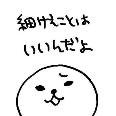 f:id:naganegi222:20181211062923j:plain