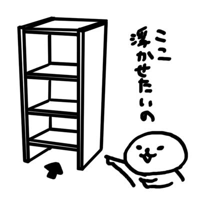 f:id:naganegi222:20181231071858j:plain