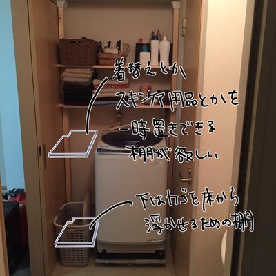 f:id:naganegi222:20190110112707j:plain