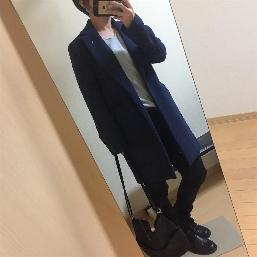 f:id:naganegi222:20190111215035j:plain