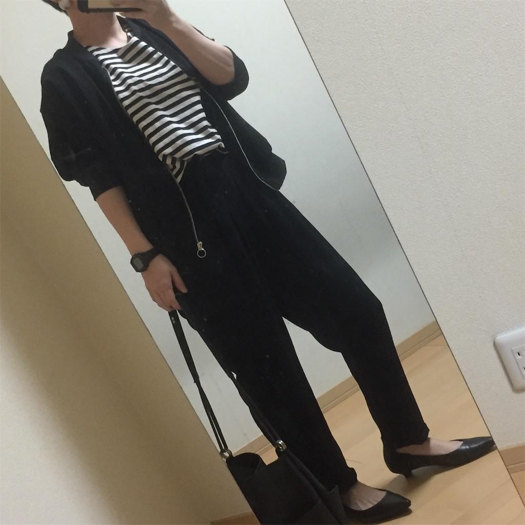 f:id:naganegi222:20190320064732j:image