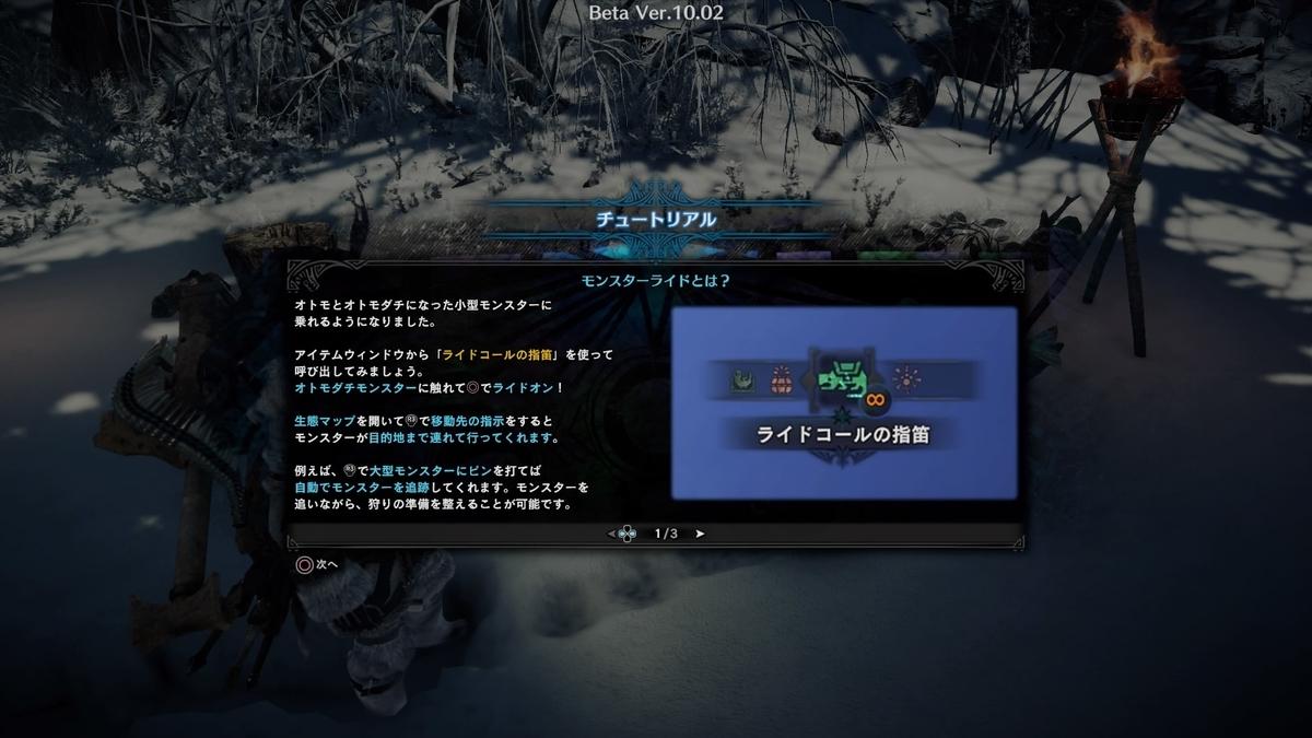 f:id:naganegi222:20190622063647j:plain