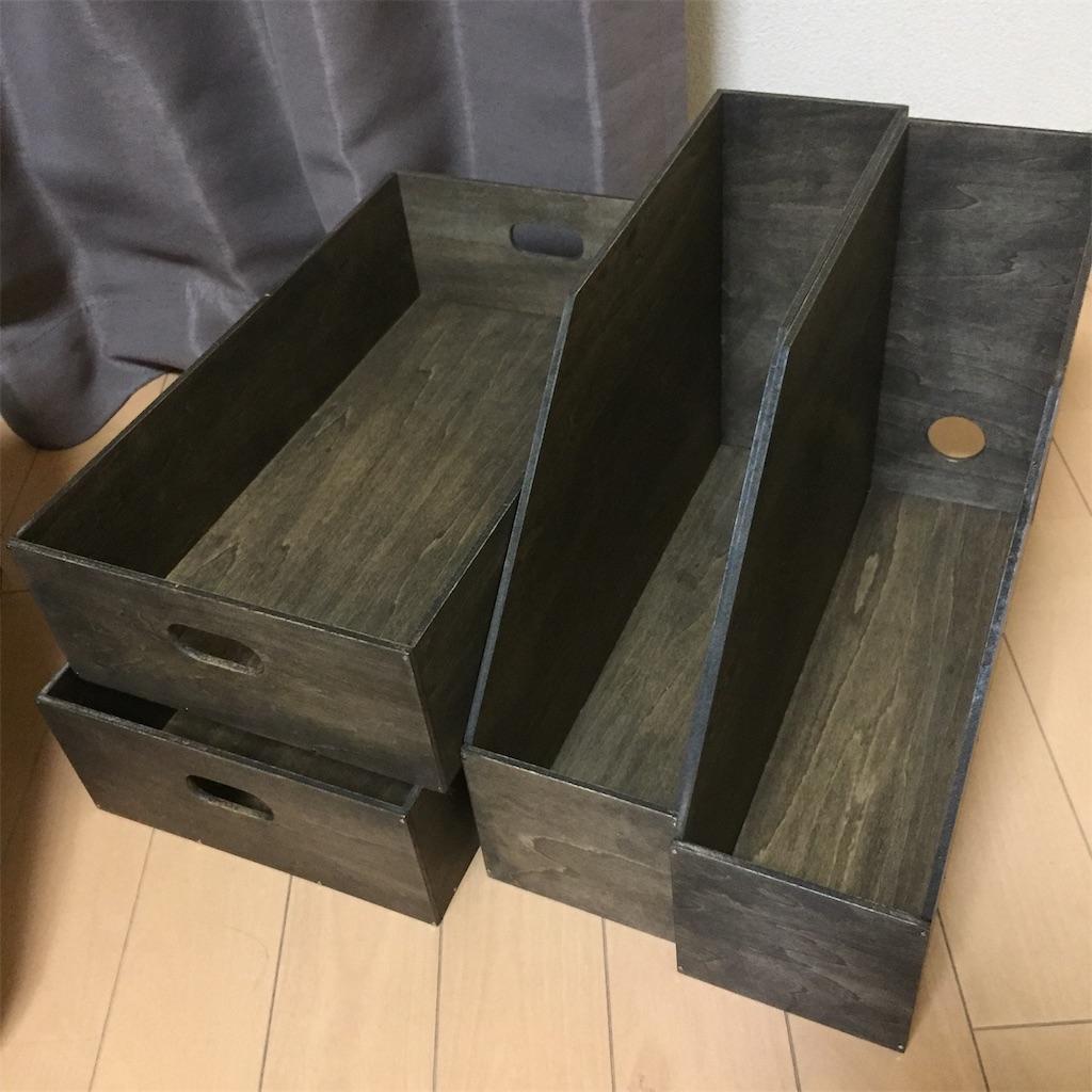f:id:naganegi222:20190629103312j:image
