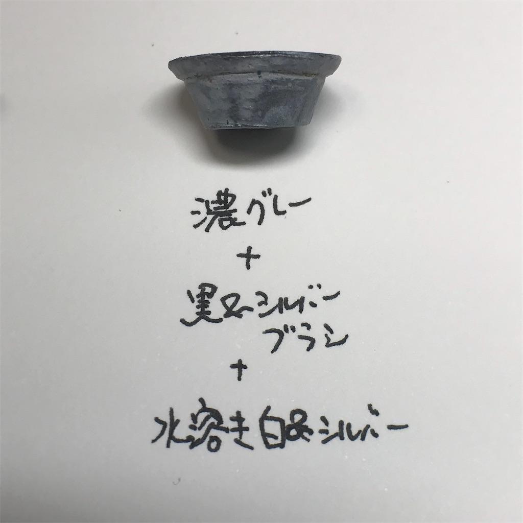 f:id:naganegi222:20190904043834j:image