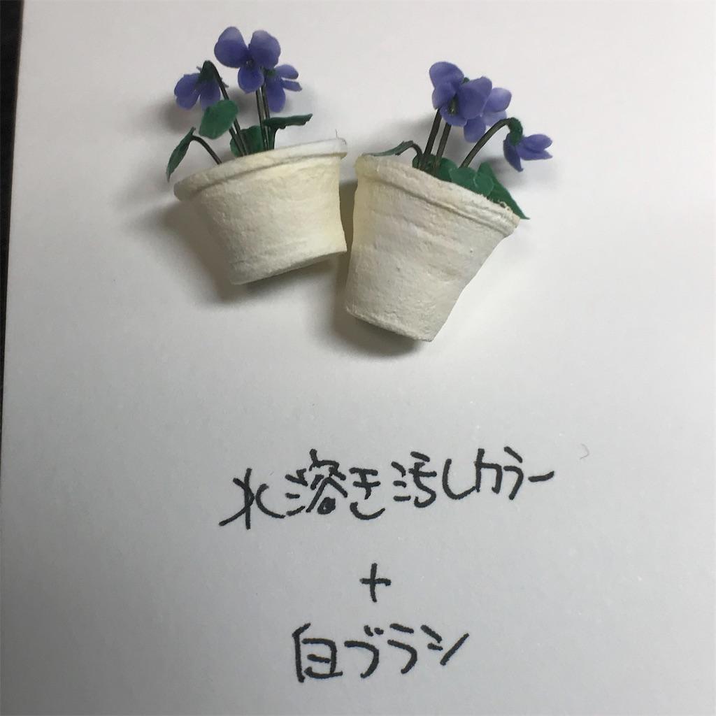 f:id:naganegi222:20190904043838j:image