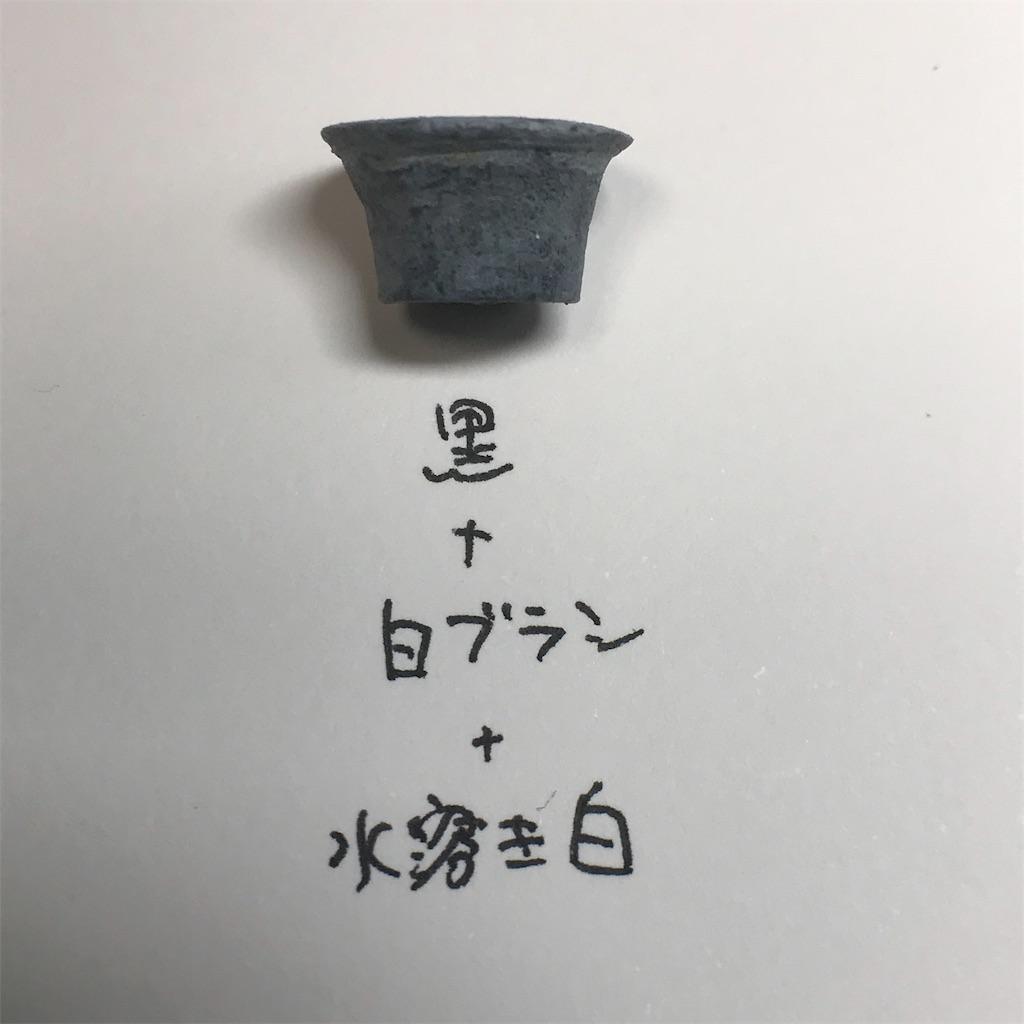 f:id:naganegi222:20190904043853j:image
