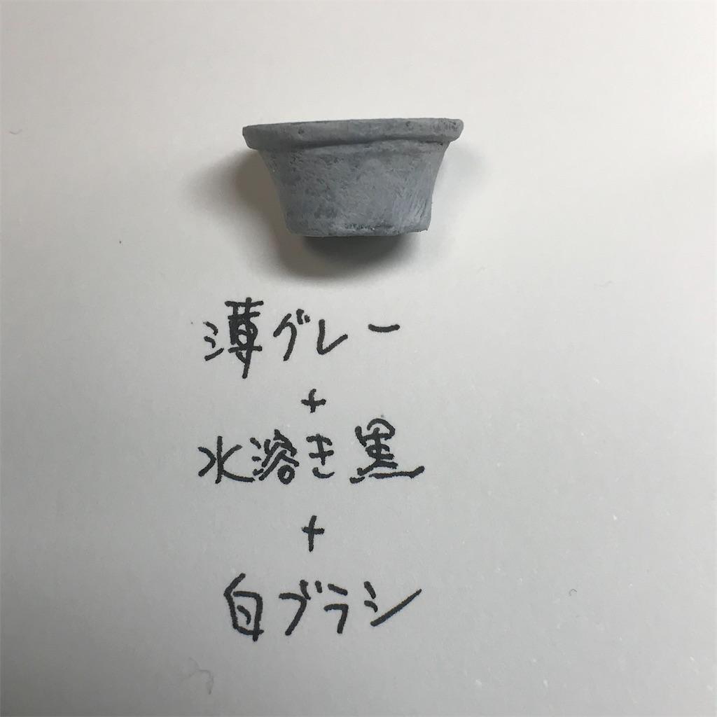 f:id:naganegi222:20190904043857j:image