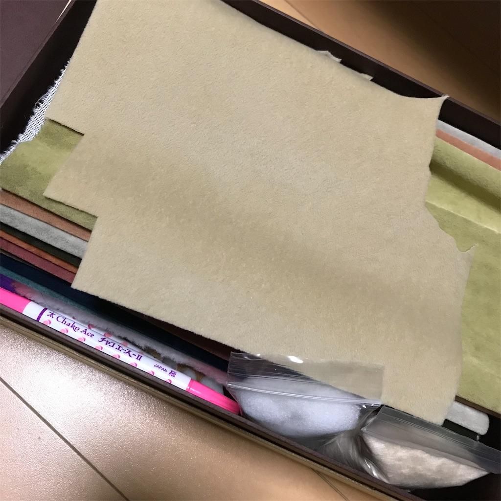 f:id:naganegi222:20191014111952j:image