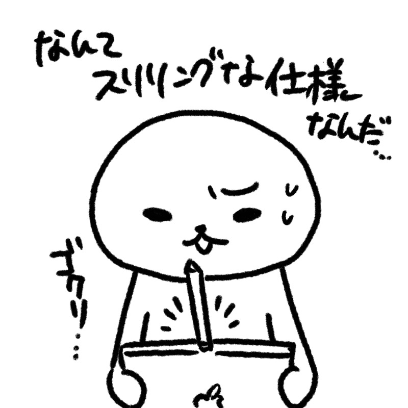 f:id:naganegi222:20200701085310j:plain