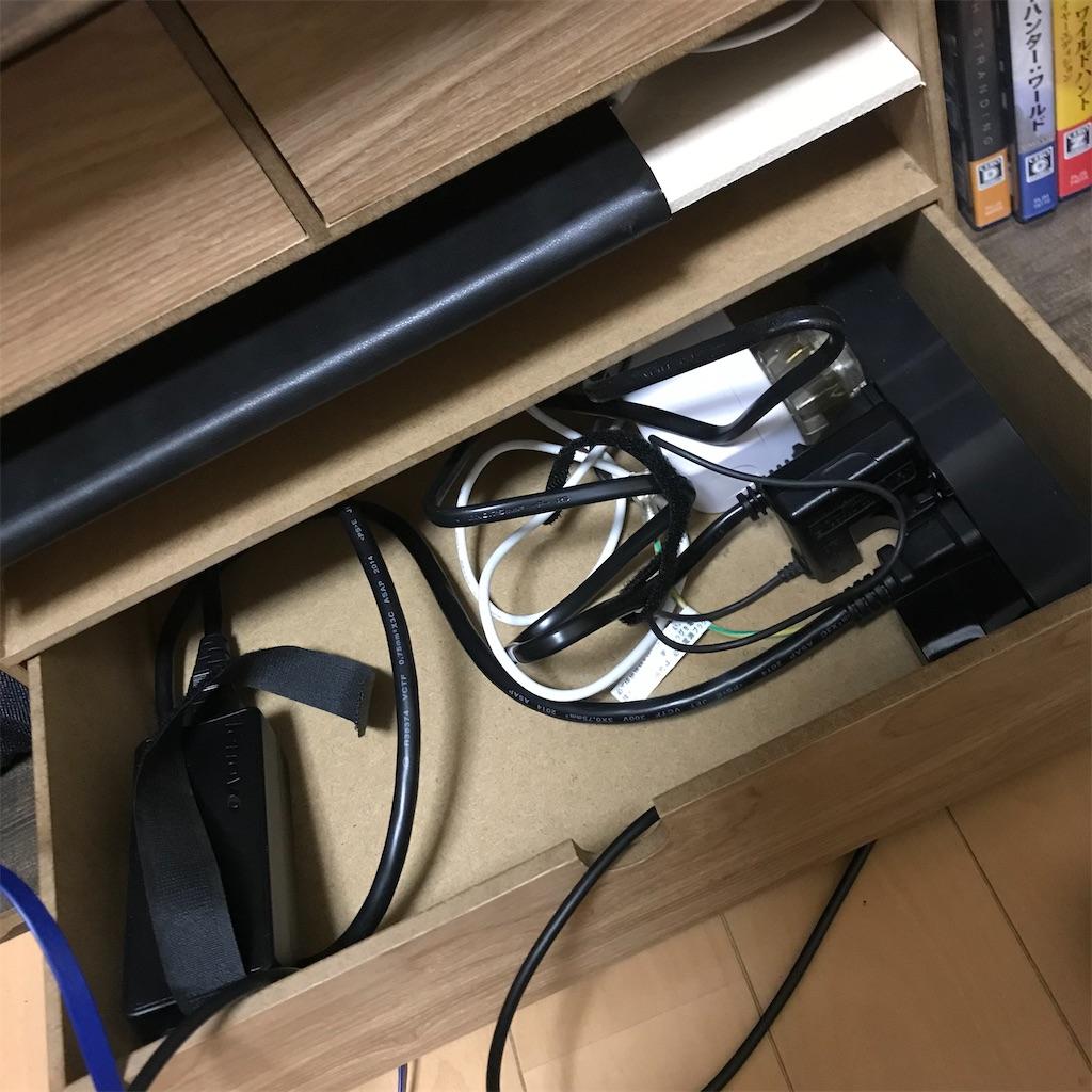 f:id:naganegi222:20200714082311j:image