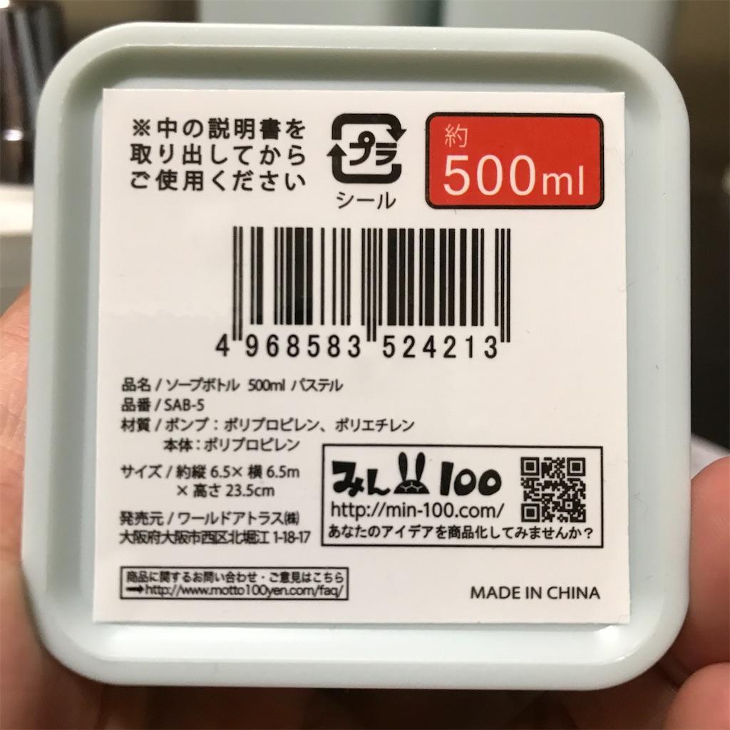 f:id:naganegi222:20200806073027j:image