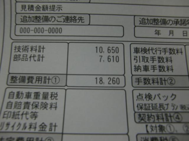 20120218184258