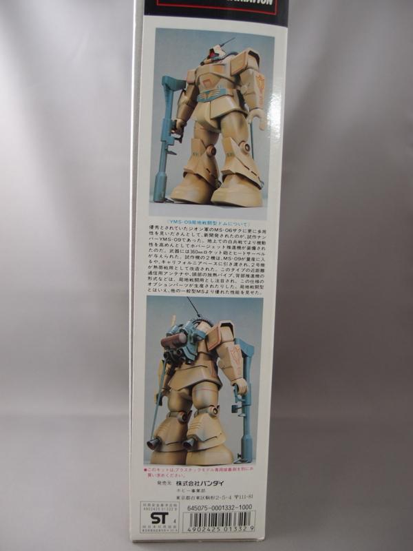 f:id:nagano07:20140207200556j:image:w640