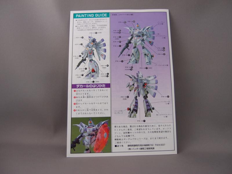 f:id:nagano07:20150105222250j:image