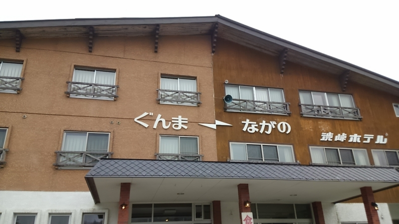 f:id:nagano07:20160611144745j:image