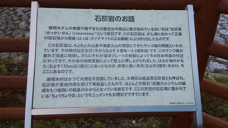 f:id:nagano07:20160618185044j:image
