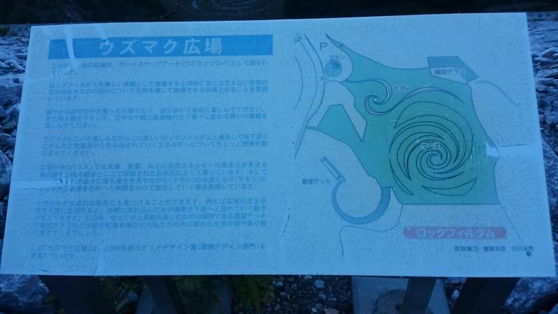 f:id:nagano07:20160618190007j:image