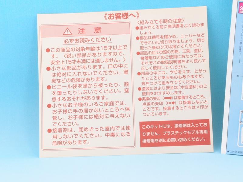 f:id:nagano07:20160619230706j:plain