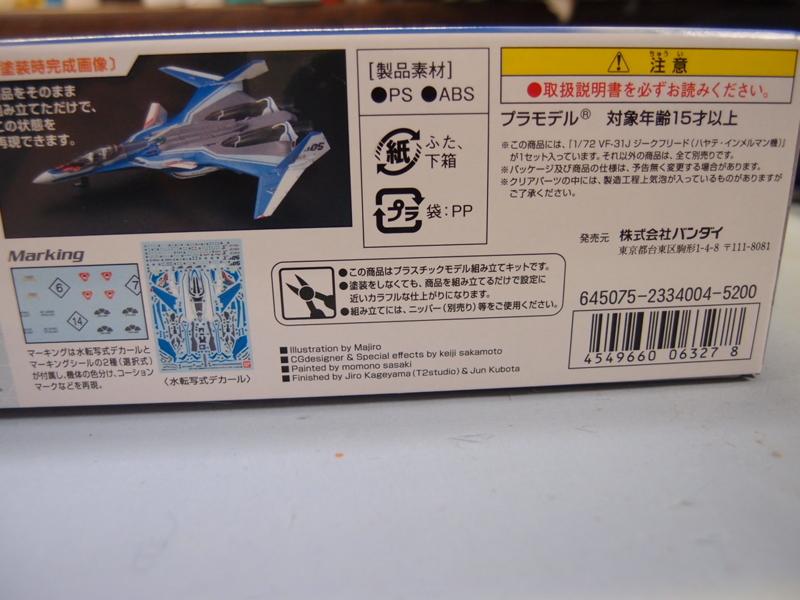 f:id:nagano07:20160624180217j:image