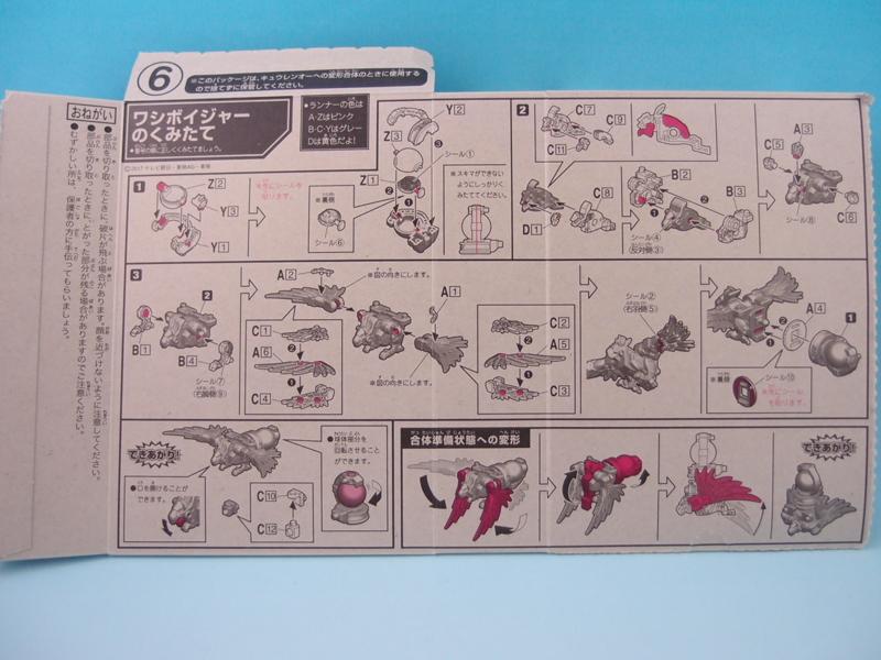f:id:nagano07:20170313221114j:plain