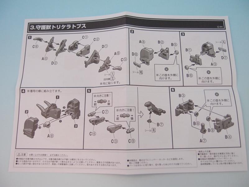 f:id:nagano07:20170324204534j:plain