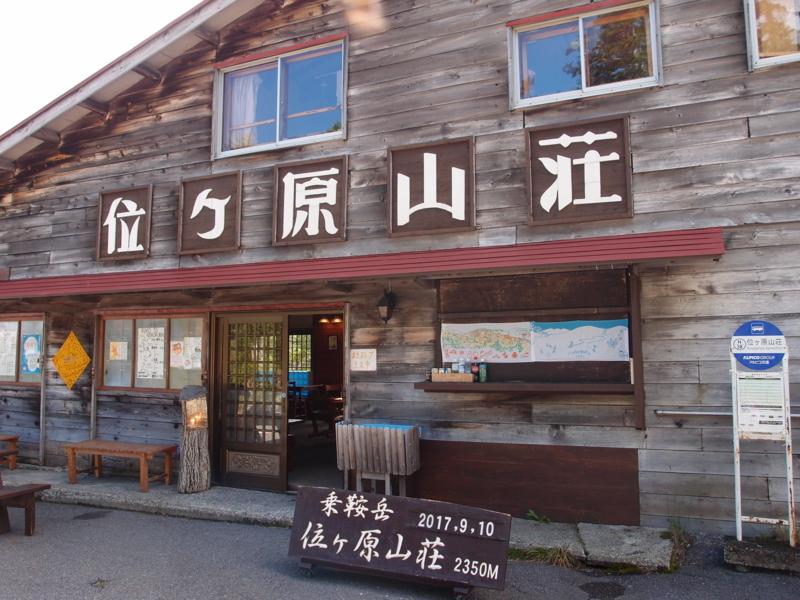f:id:nagano07:20170910115043j:plain