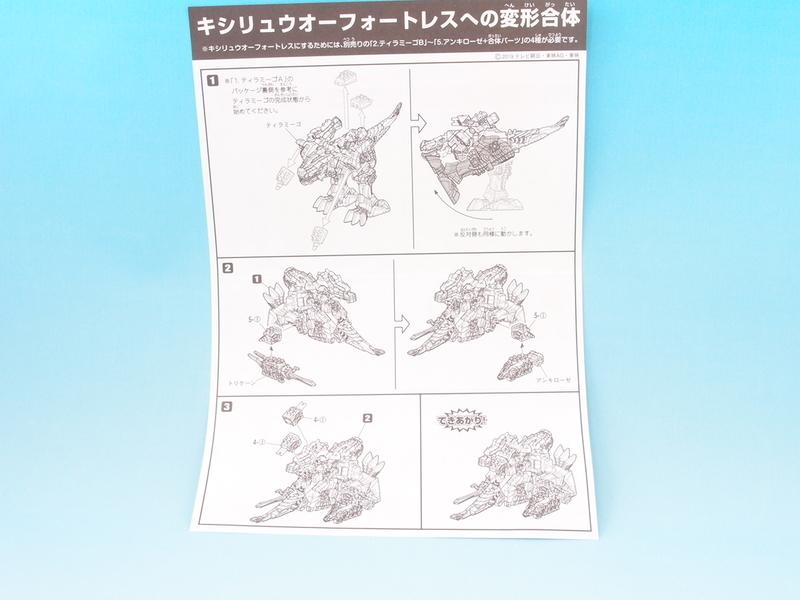 f:id:nagano07:20190330143541j:plain