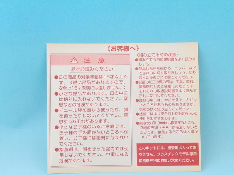 f:id:nagano07:20200223214337j:plain