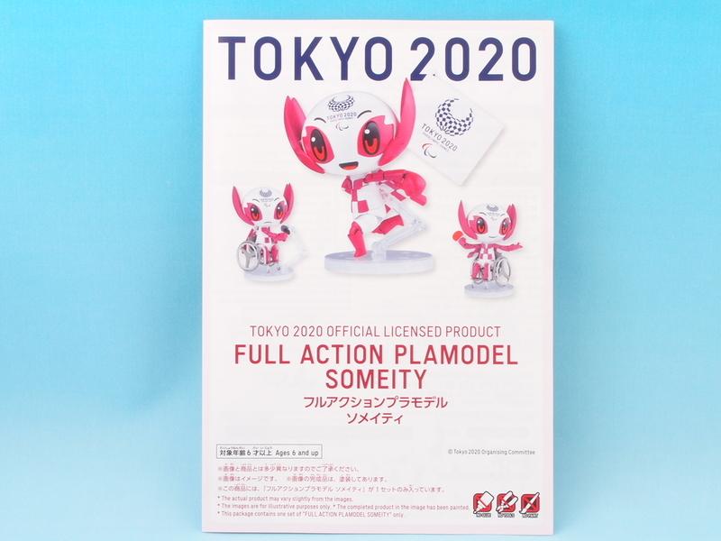 f:id:nagano07:20200419152455j:plain