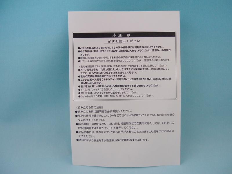 f:id:nagano07:20200607215125j:plain