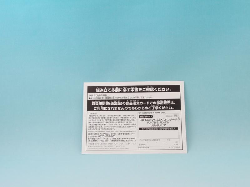 f:id:nagano07:20201115180131j:plain