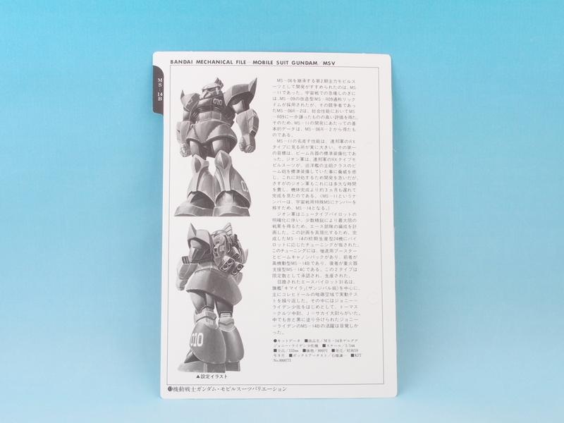 f:id:nagano07:20210104164201j:plain