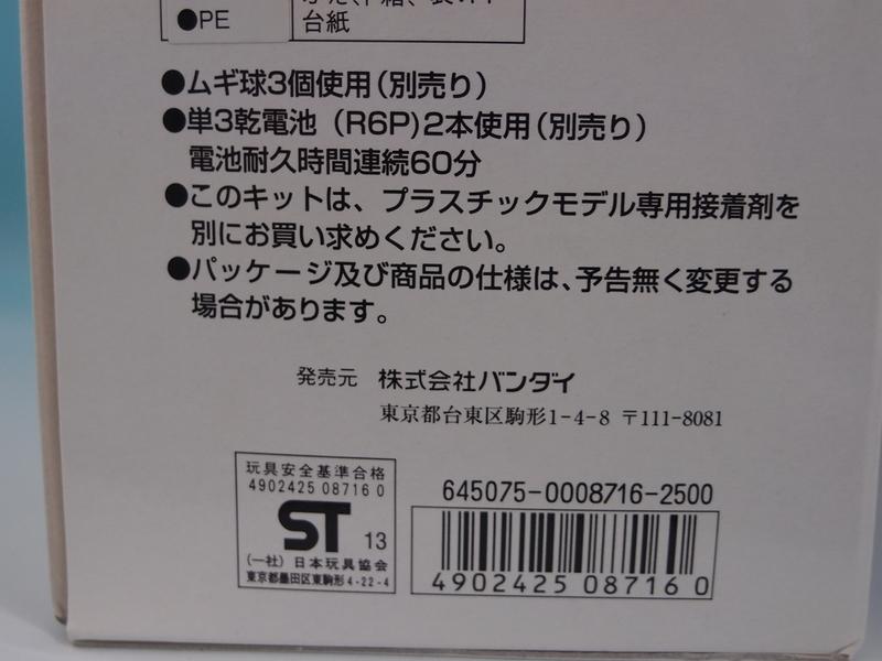 f:id:nagano07:20210307152041j:plain