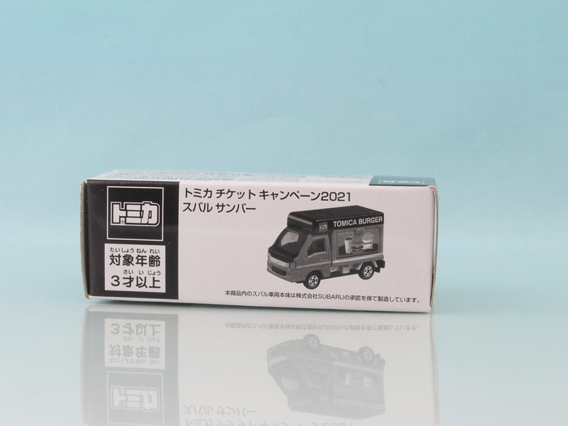 f:id:nagano07:20210417200457j:plain