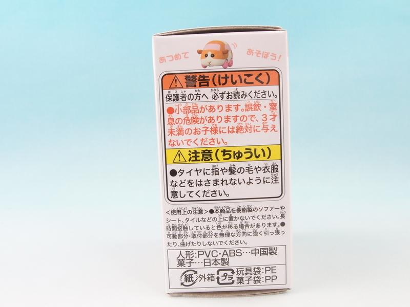 f:id:nagano07:20210829203627j:plain