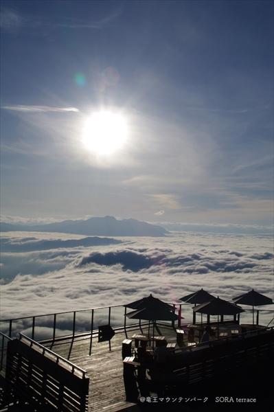 ソラテラスから見る雲海