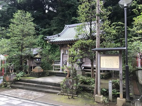 江島神社 八坂神社