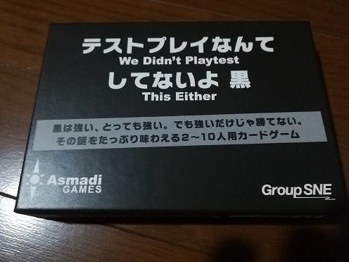 f:id:naganokazunori:20180622210908j:plain