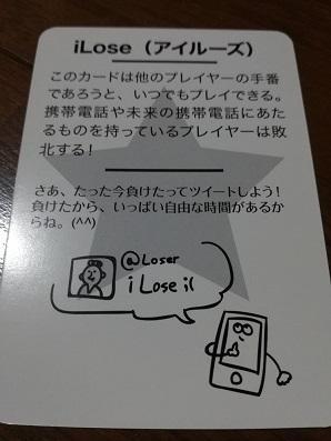 f:id:naganokazunori:20180622211008j:plain