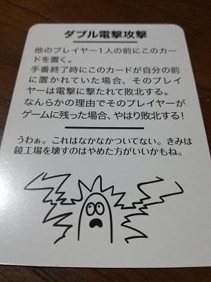 f:id:naganokazunori:20180622211023j:plain