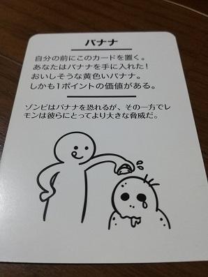 f:id:naganokazunori:20180622211048j:plain