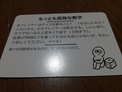 f:id:naganokazunori:20180622211126j:plain