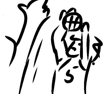 f:id:naganokazunori:20181111203132j:plain