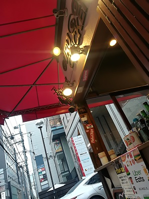 f:id:naganokazunori:20190113093425j:plain