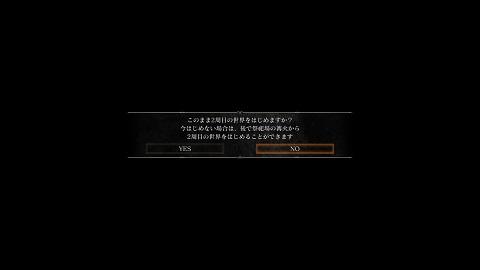 f:id:naganokazunori:20190426235539j:plain