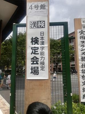 f:id:naganokazunori:20190616191315j:plain