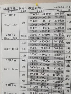 f:id:naganokazunori:20190616191701j:plain