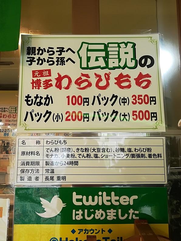 f:id:naganokazunori:20200323205739j:plain